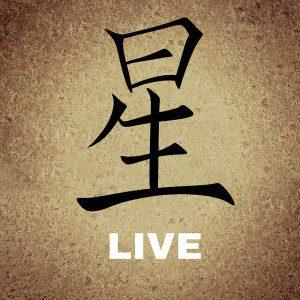 chinese-676644_640